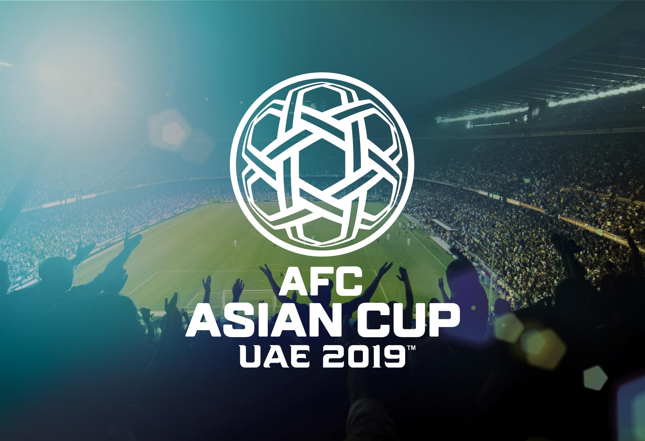 تور ویژه جام ملتهای آسیا ۲۰۱۹