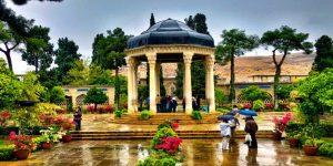 تور شیراز تابستان 99 | تور شیراز تابستان 99 | شیراز 99 | تور شیراز | تور شیراز 99 | تور تابستان شیراز 99 | شیراز 99 | تور هتل بزرگ شیراز 99