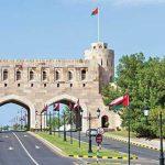 تور عمان نوروز 1400